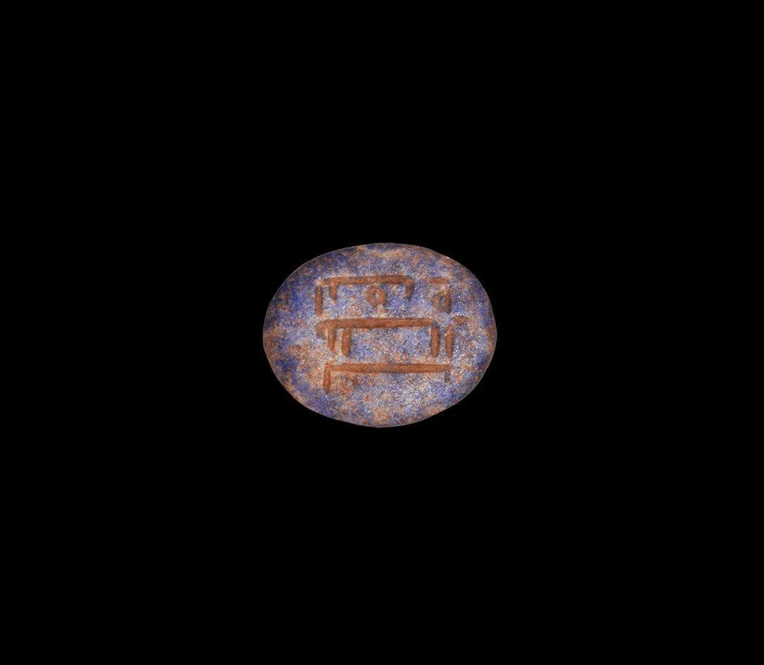 Islamic Calligraphic Intaglio Gemstone