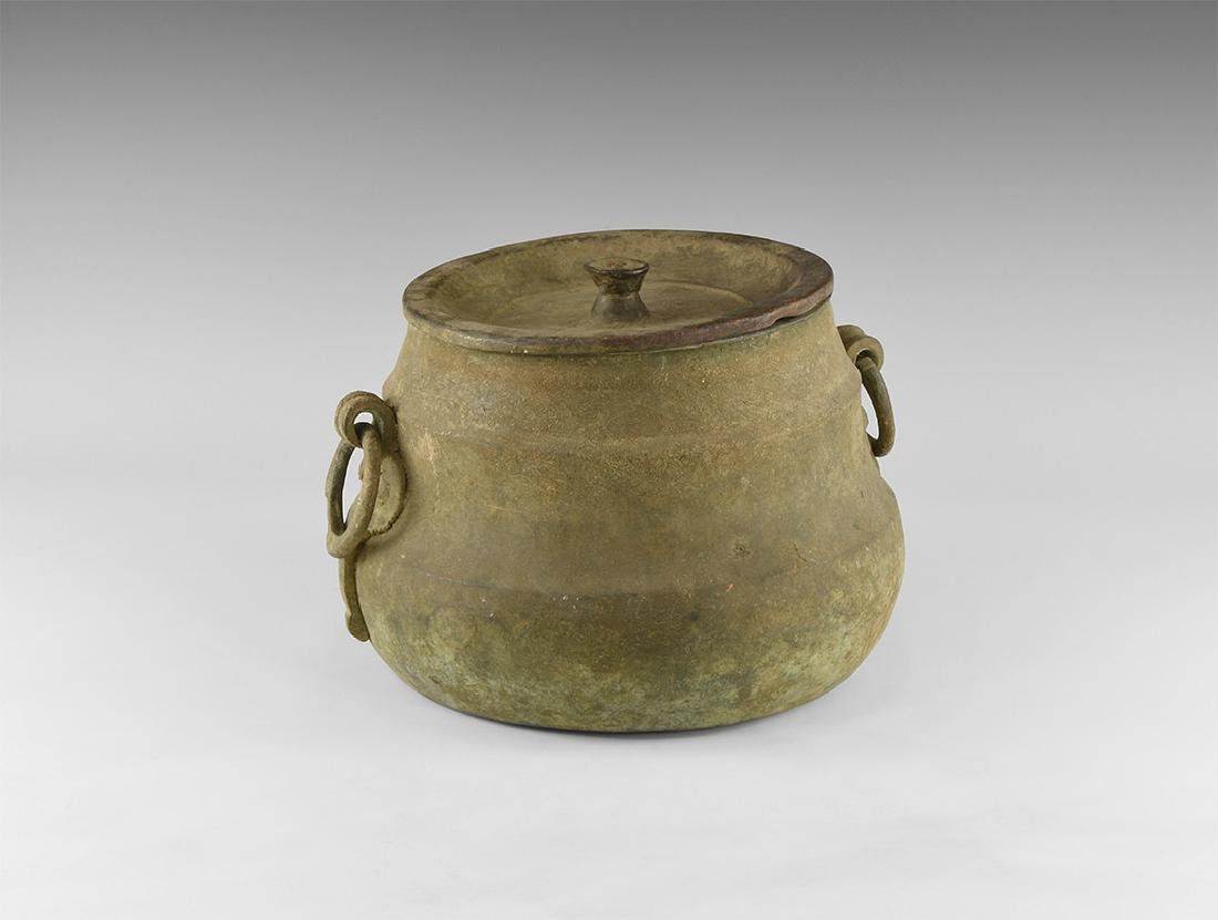 Islamic Lidded Jar with Arabesque Design