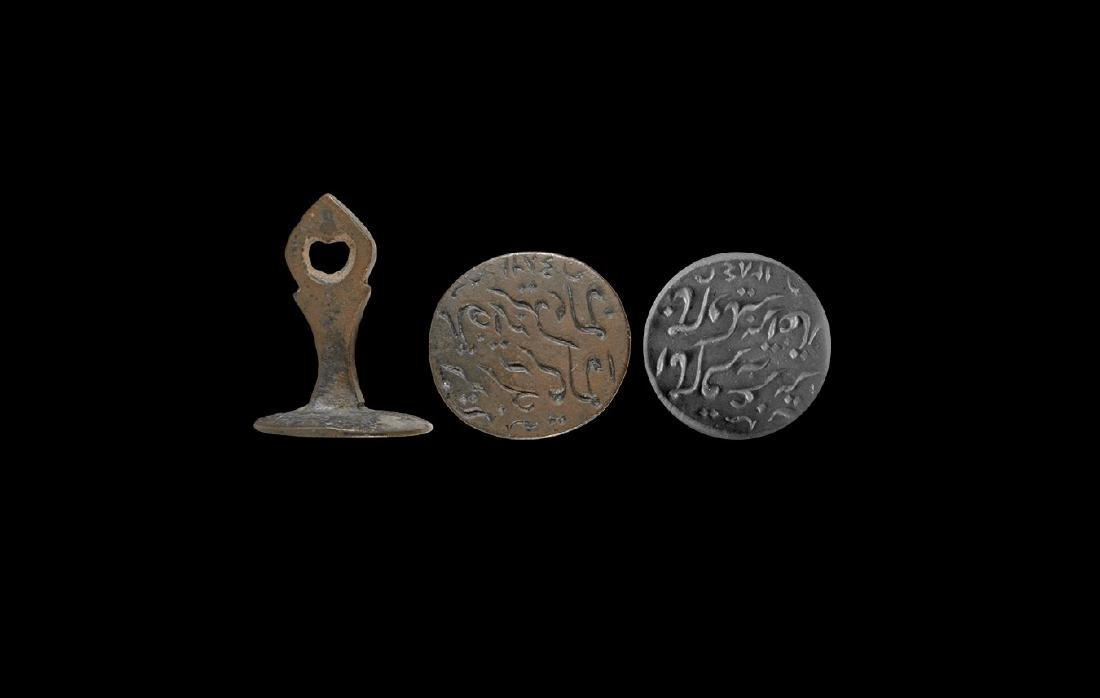 Islamic Calligraphic Seal Matrix