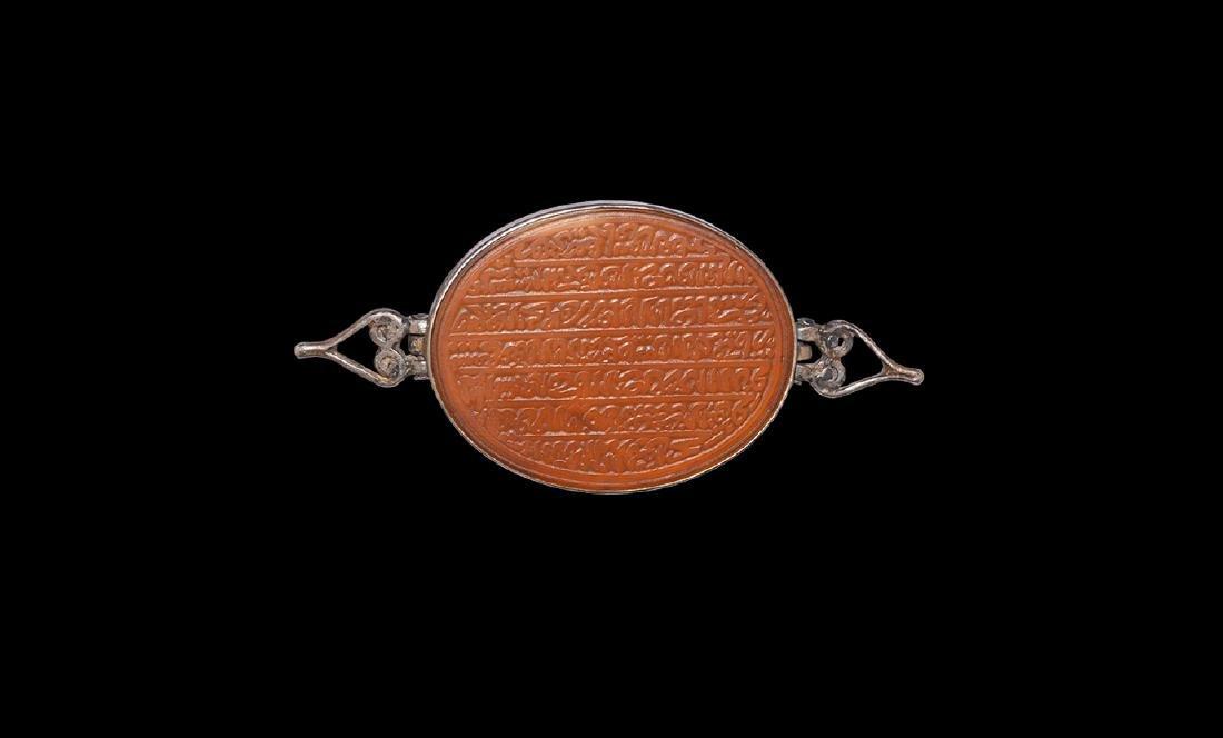 Islamic Silver Pendant with Calligraphic Plaque