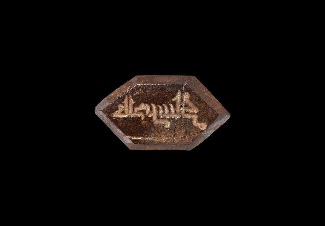 Islamic Calligraphic Intaglio with Personal Name