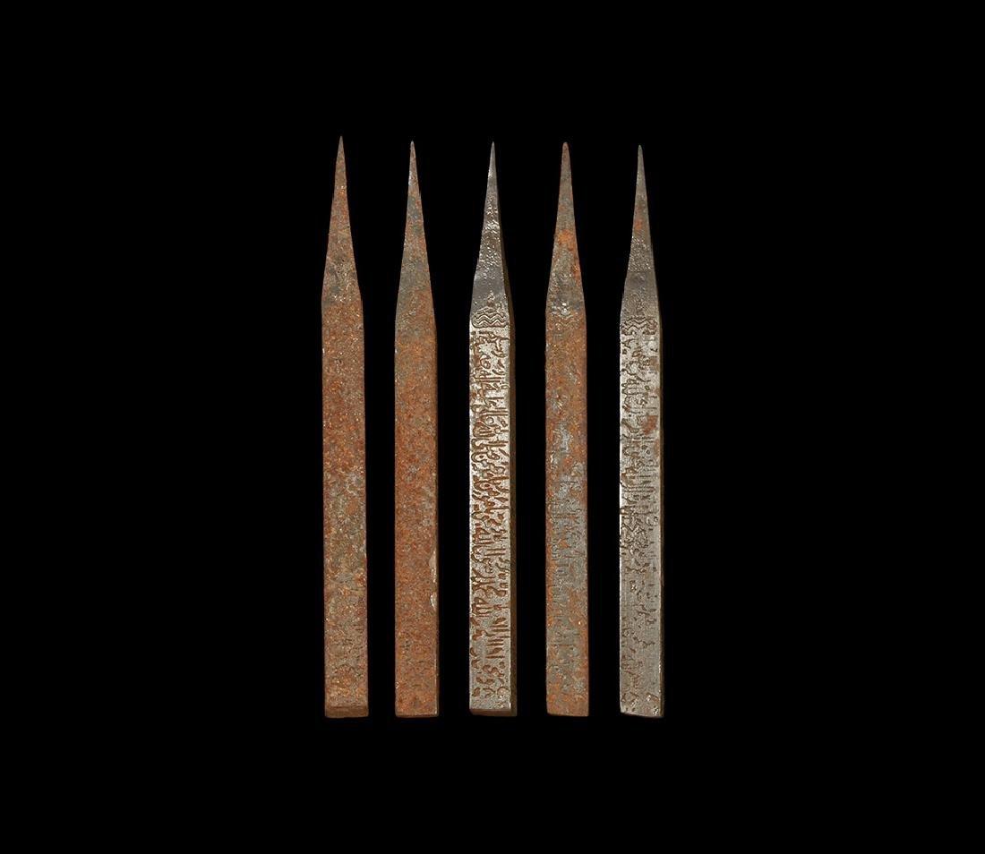 Islamic Koranic Talismanic Nail Group