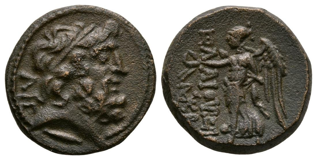 Cicilia - Elaiousa-Sebaste - Nike Bronze