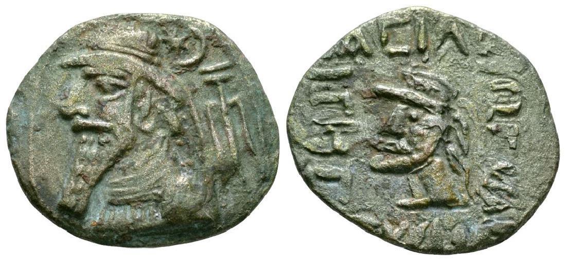 Elamite - Kamnaskires II - Tetradrachm