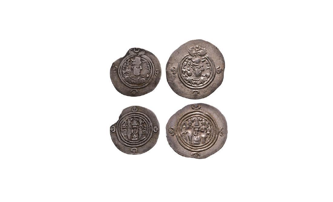 World Coins - Sassanian - Khusru I - Dirhams [2]