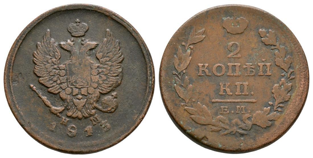 Russia - 1813 - Alexander I - 2 Kopeks