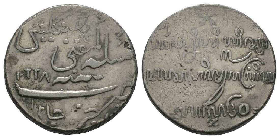 Java - British United EIC - 1813 - Rupee