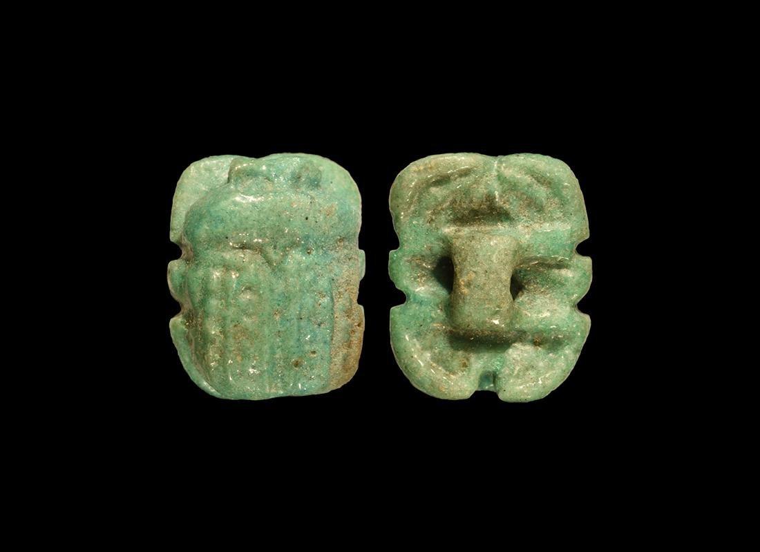 Egyptian Scarab Amulet