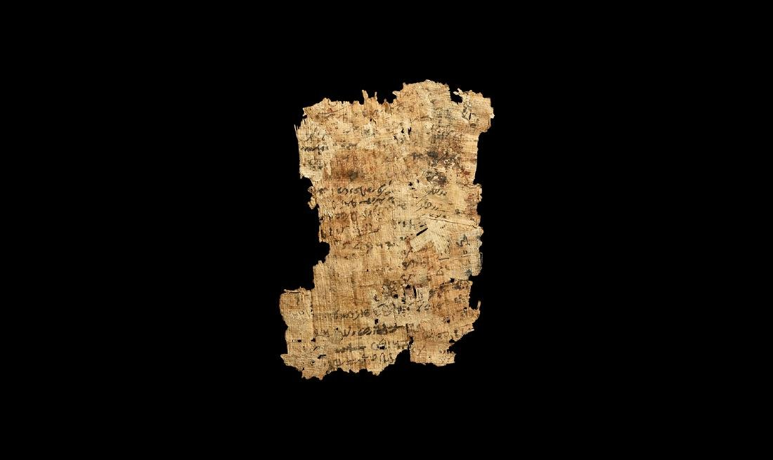 Egyptian Papyrus Page Fragment