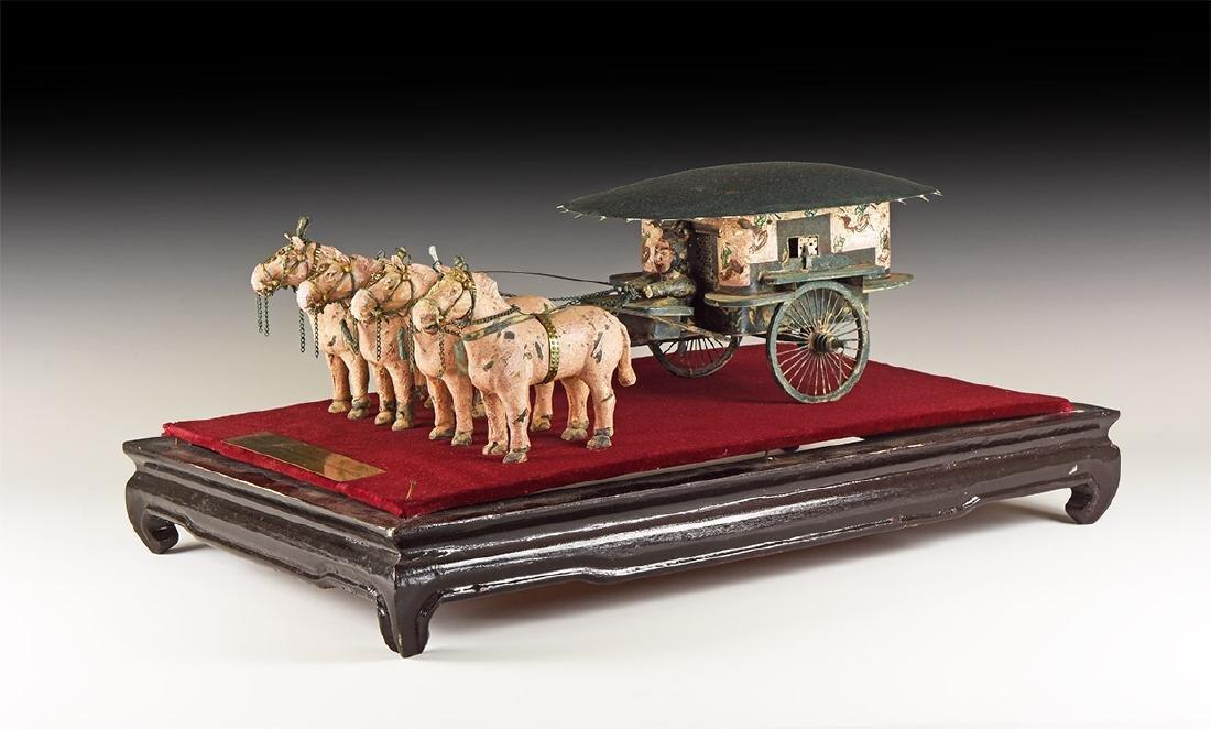 Chariot  - Emperor Qin Shi Huang's Mausoleum