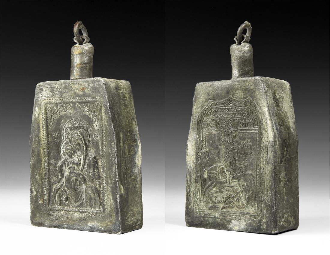 Post Medieval Mary, Jesus and St George Flask