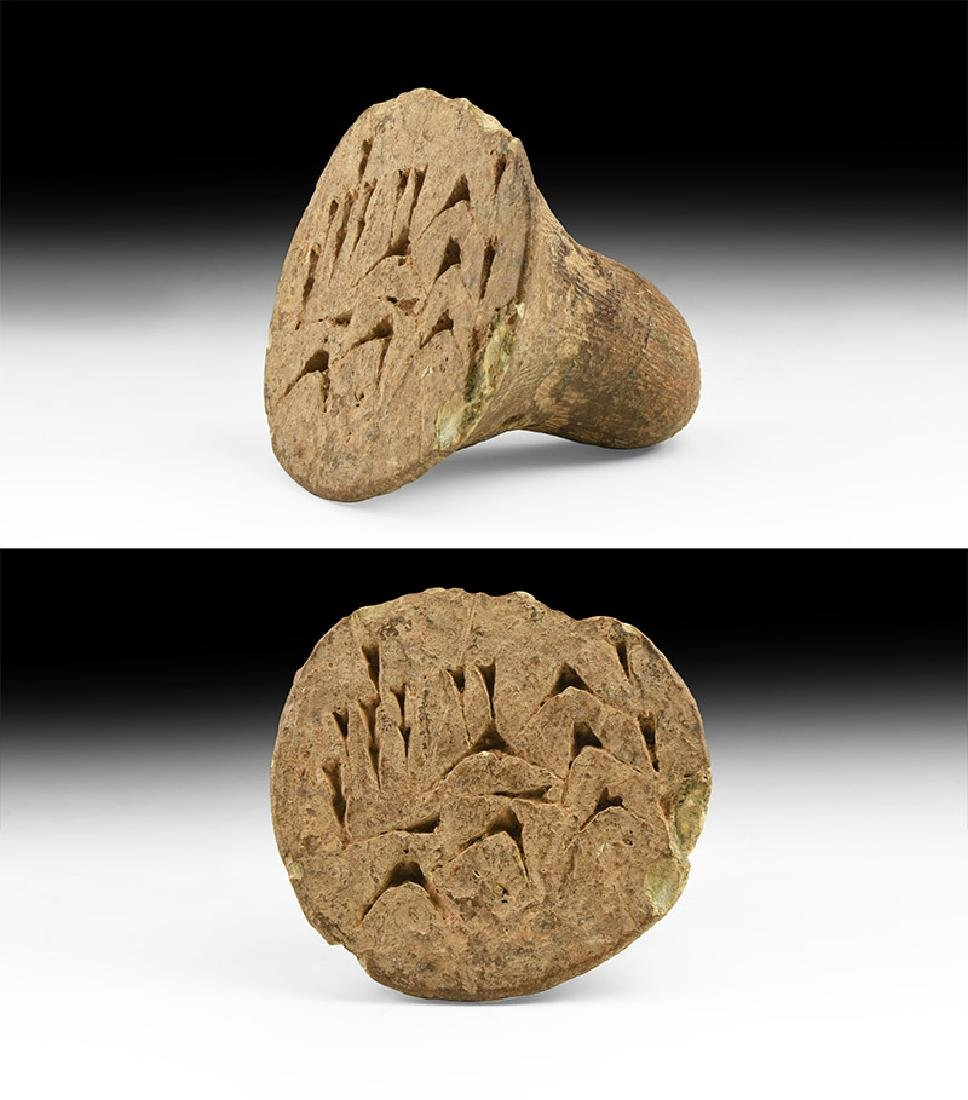 Western Asiatic Style Stamp Seal with Cuneiform.