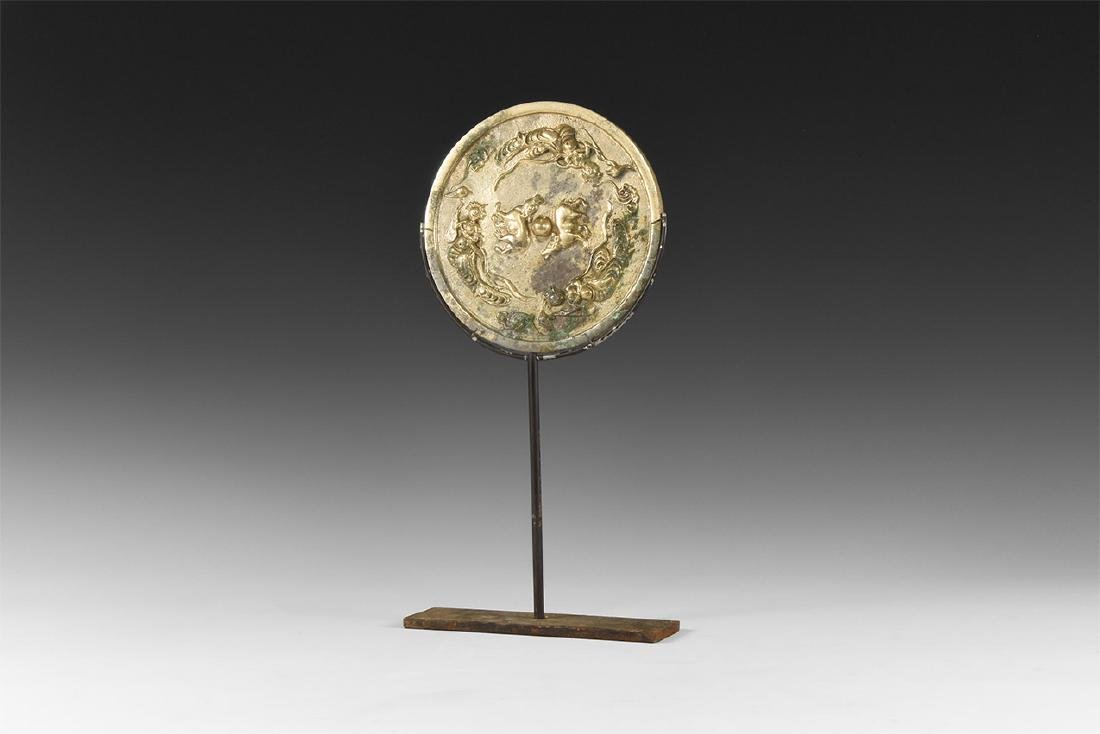 Chinese Mirror with Gods and Animals