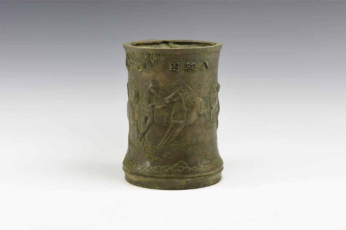 Chinese Brush Pot with Horses.