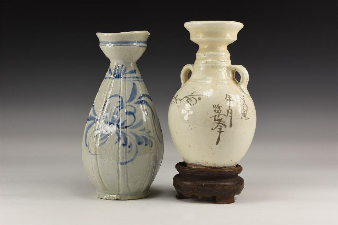 Chinese Ceramic Vase Pair