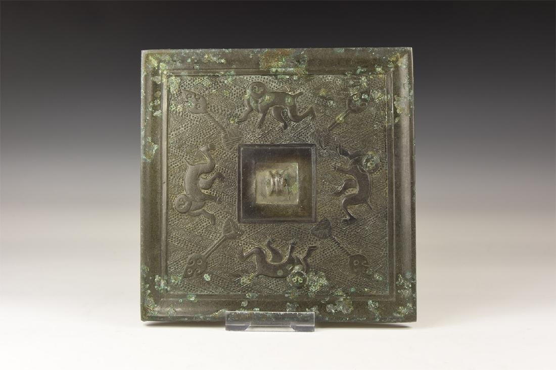 Chinese Style Square Mirror.