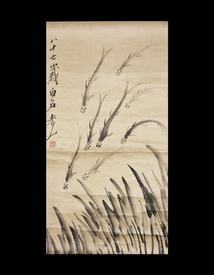 Chinese Scroll Painting with Fish