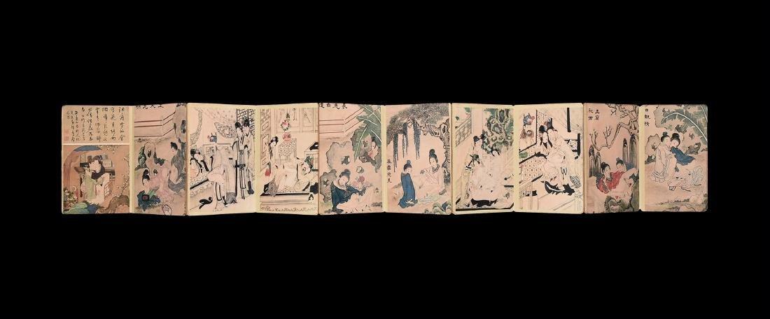 Chinese Printed Erotic Book