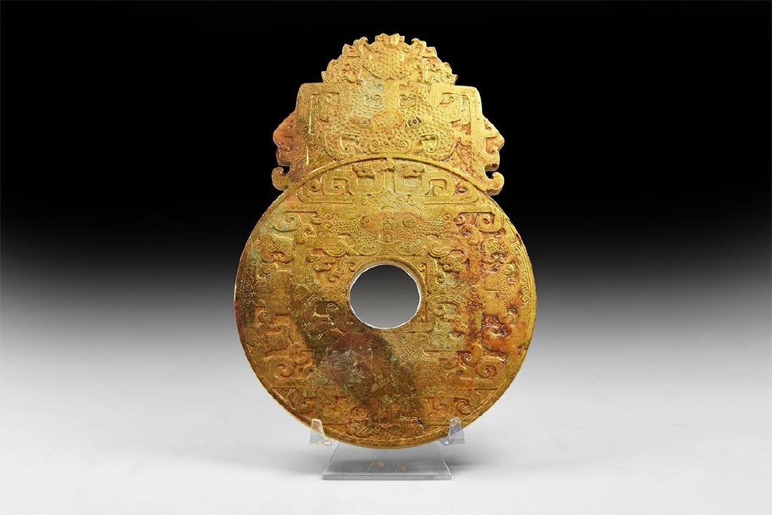 Chinese Gilt Stone Weight.