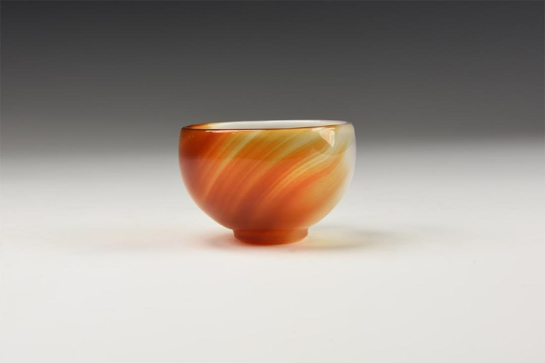 Chinese Carved Banded Agate Bowl