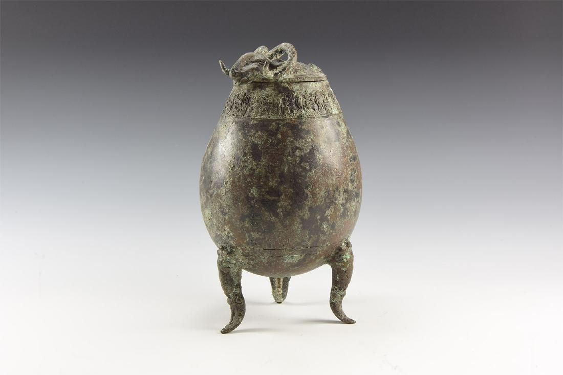 Chinese Ram Lidded Vessel.