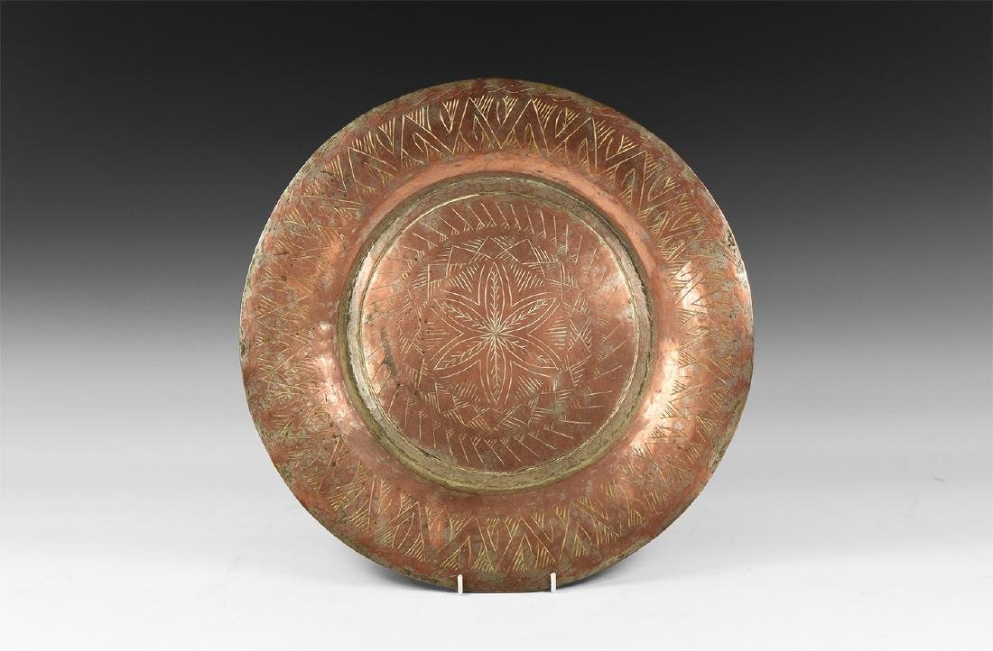 Islamic Copper Platter with Floral Design
