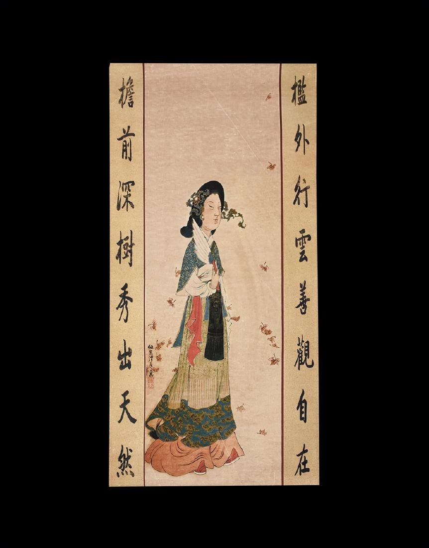 Chinese Courtly Lady Print