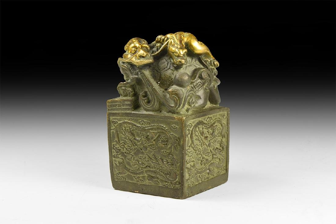 Chinese Gilt Chop Seal with Dragon.