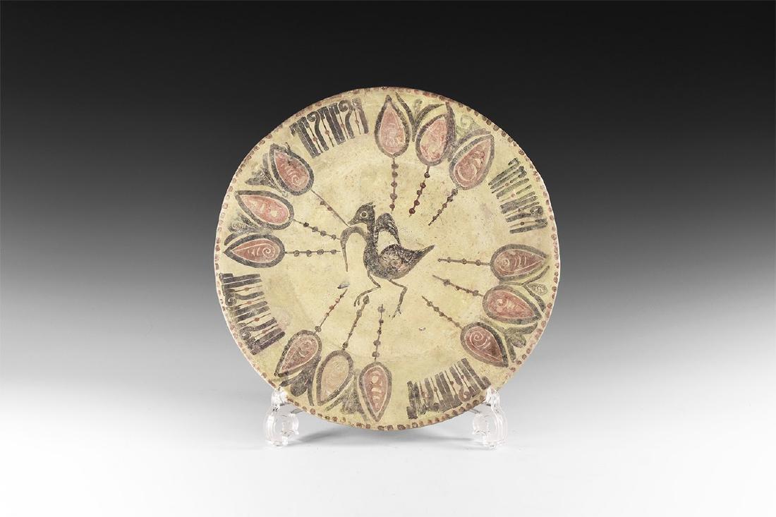 Islamic Large Plate with Bird