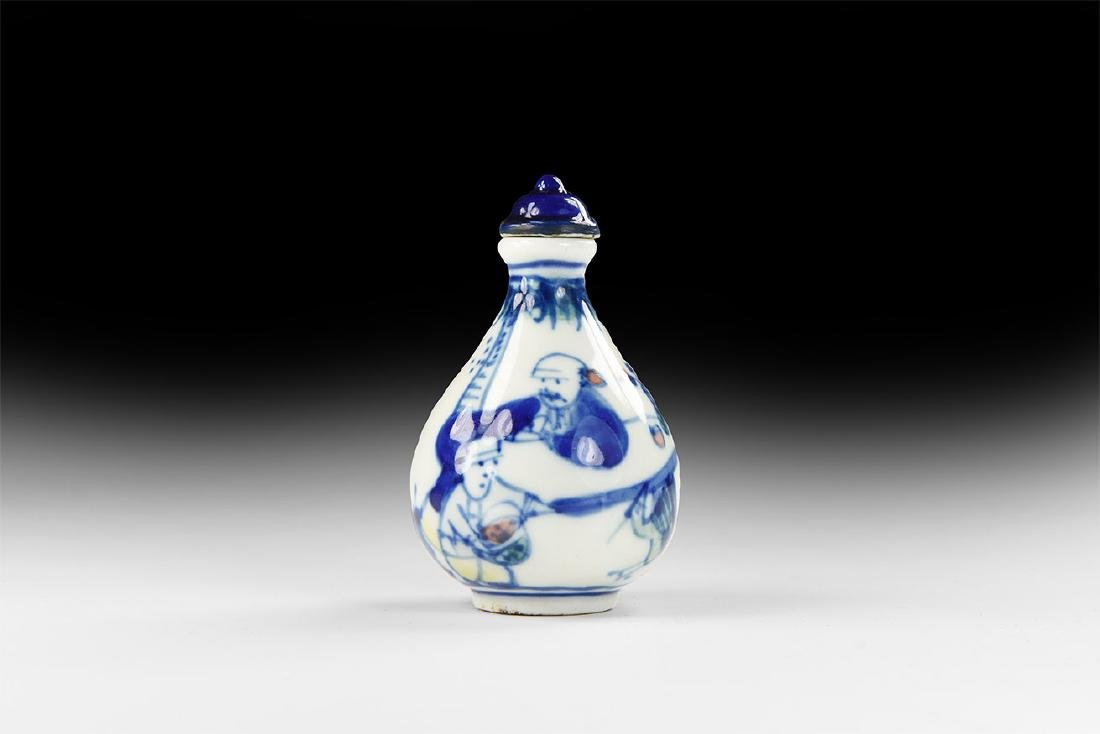 Chinese Style Snuff Bottle