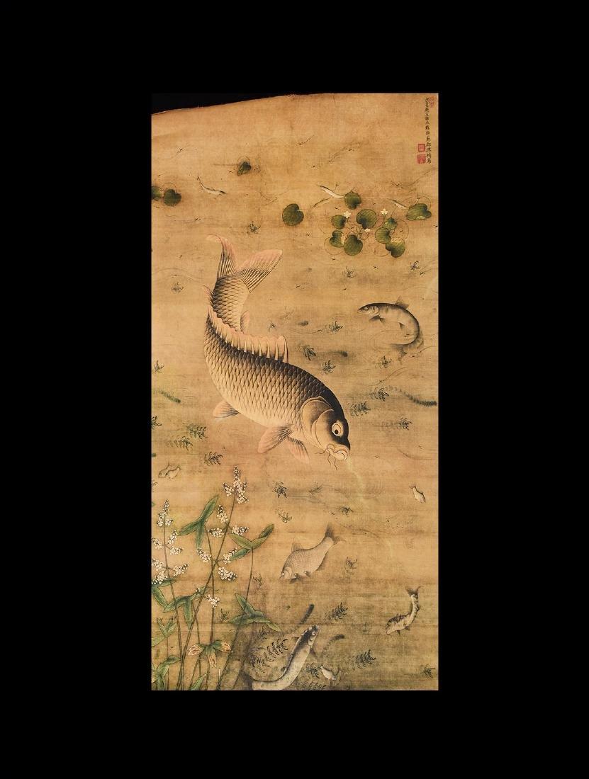 Chinese Fish Print