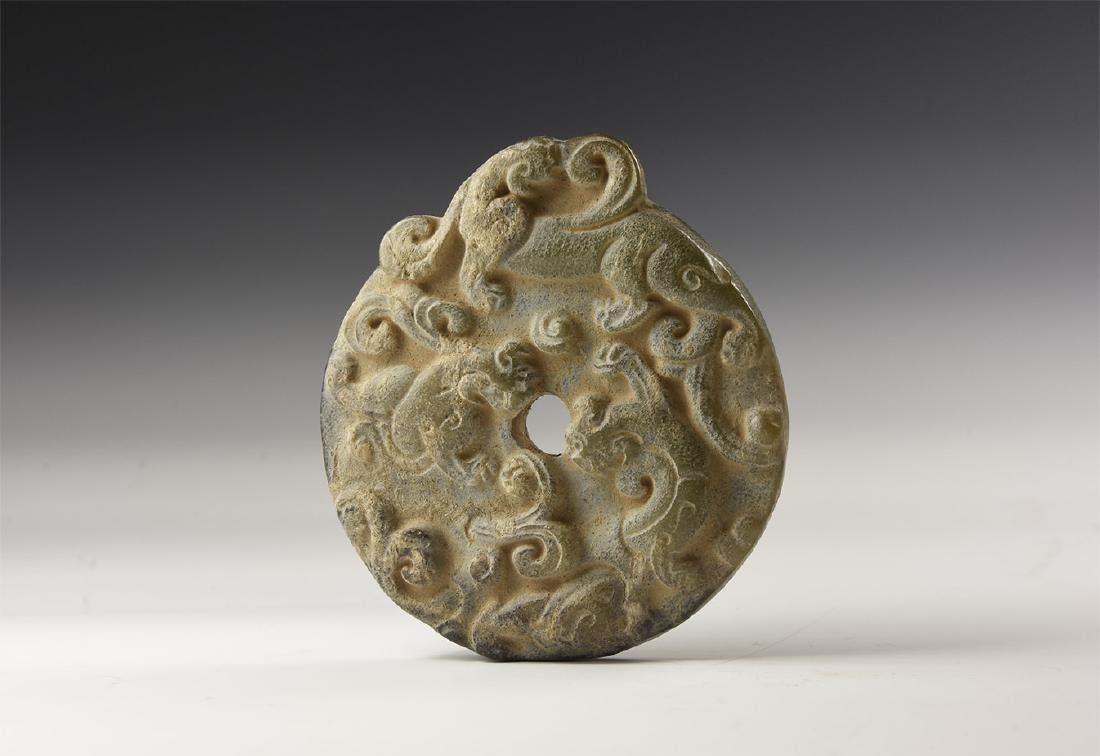 Chinese Carved Openwork Roundel