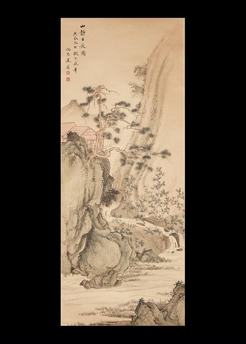 Chinese Scroll Painting with Waterfall