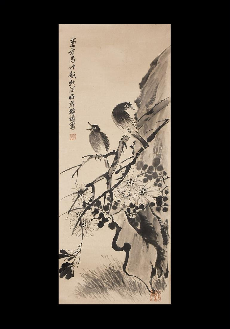 Chinese Scroll Painting with Birds on a Branch