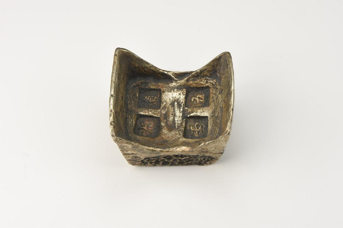 Chinese Style Stamped Ingot