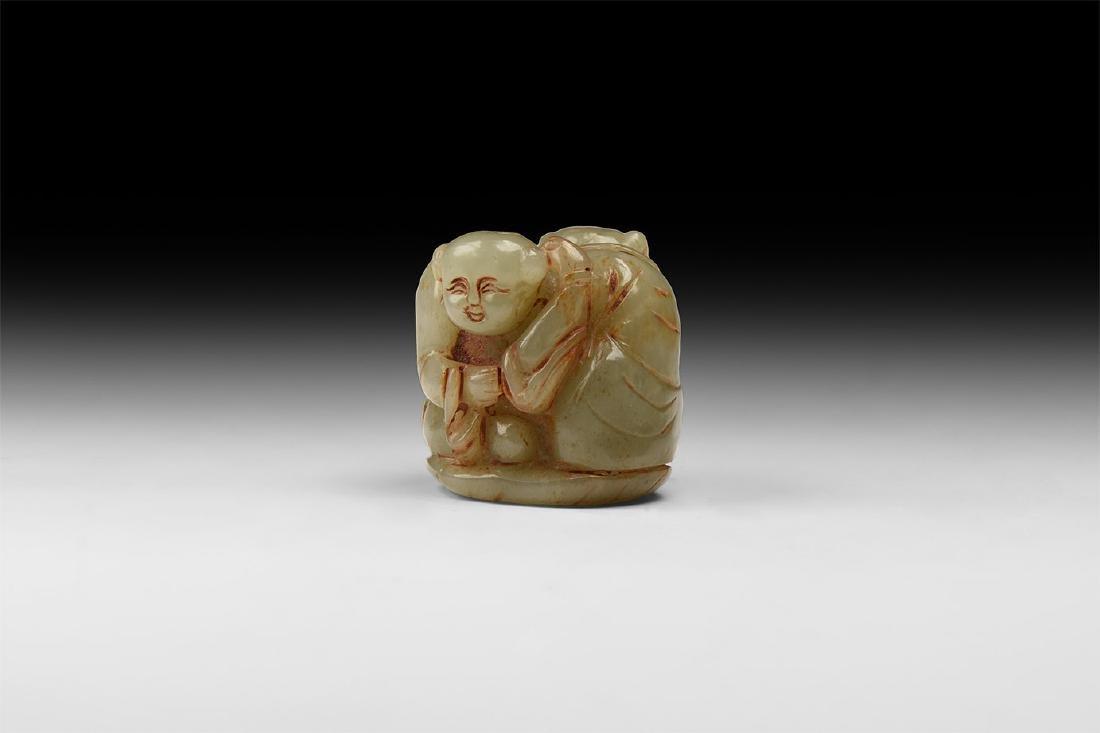 Chinese Style 'Jade' Figurine.