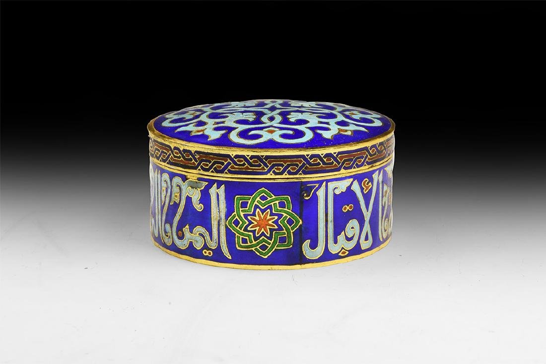 Islamic Enamelled Box