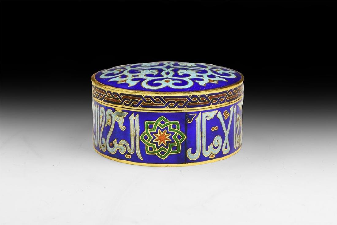 Islamic Enamelled Box