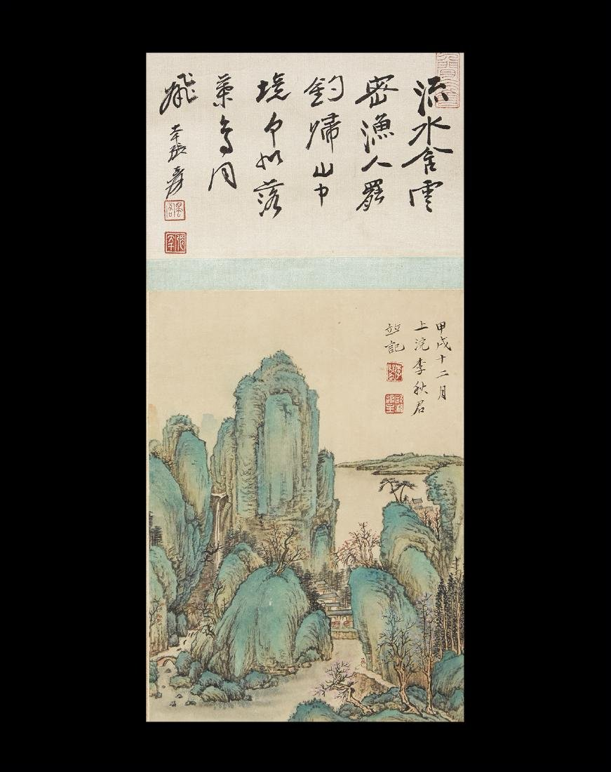 Chinese Scroll Painting with Landscape