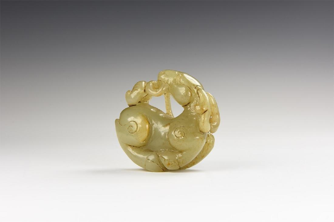 Chinese Style 'Jade' Ram Figurine