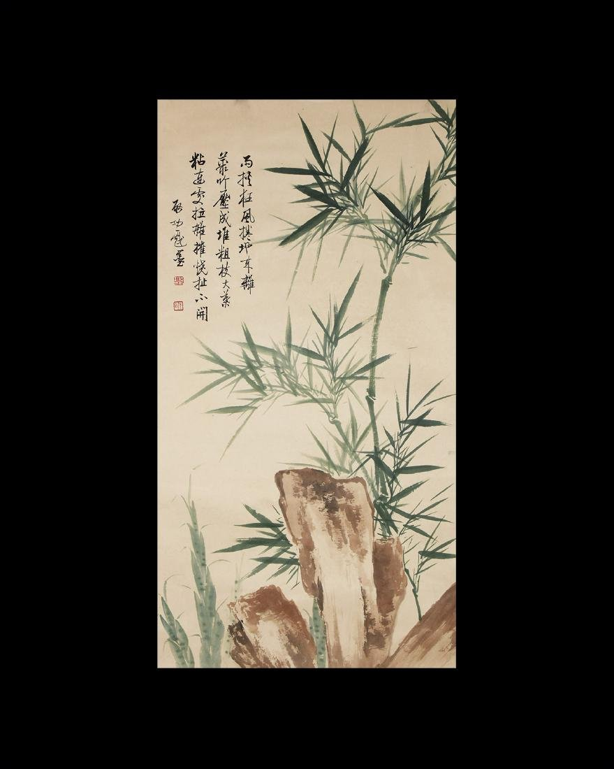 Chinese Scroll Painting with Bamboo