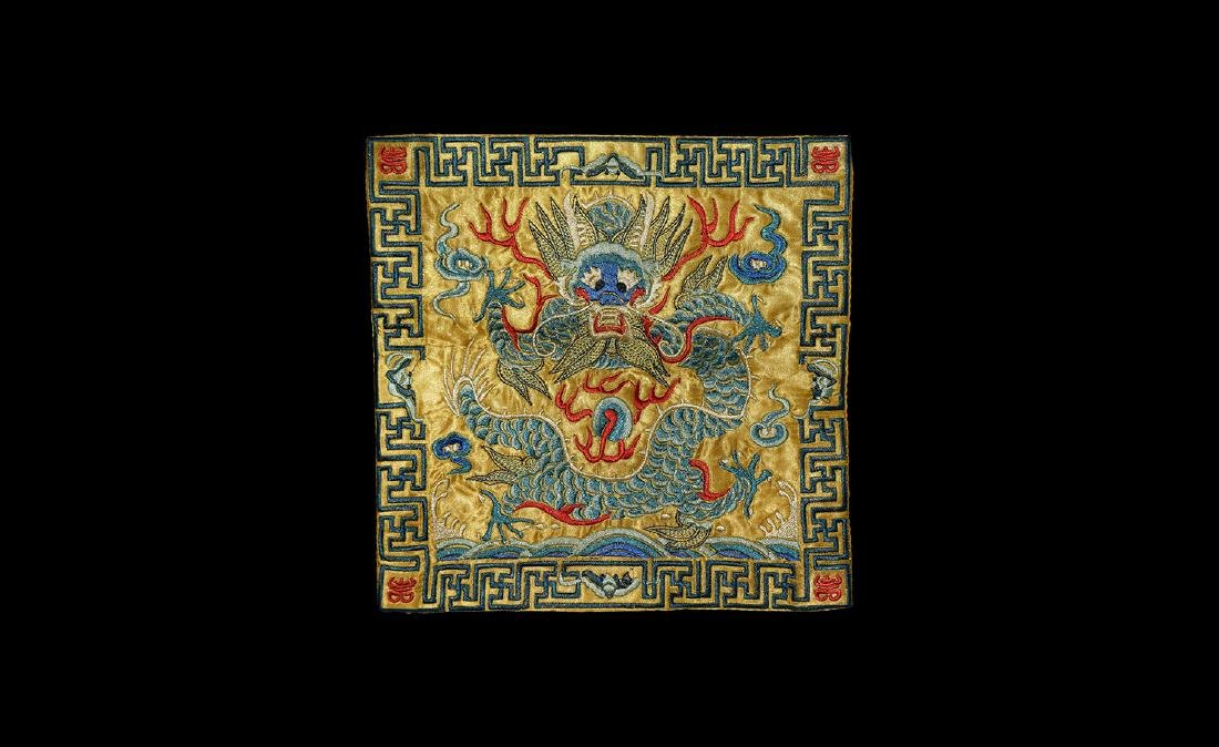 Chinese Embroidered Mat