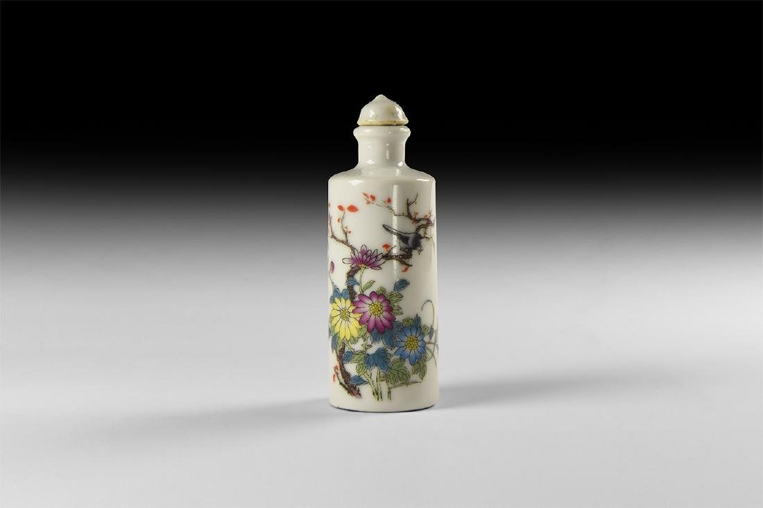 Chinese Style Snuff Bottle.