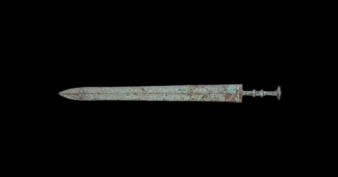 Chinese Style Short Sword or Dagger.