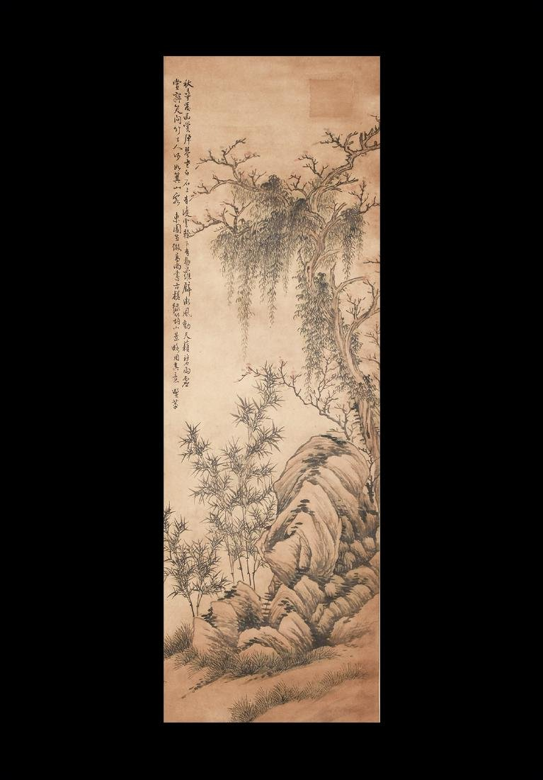 Chinese Scroll Painting with Tree
