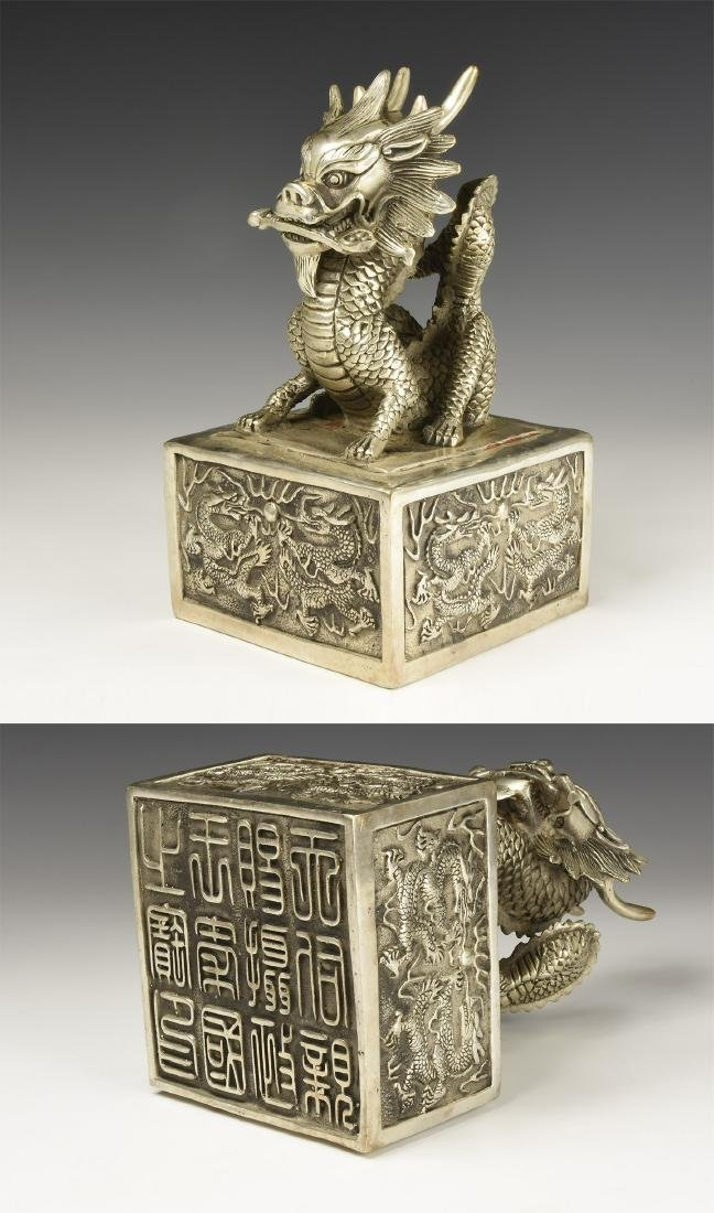 Chinese Chop Seal with Dragons.