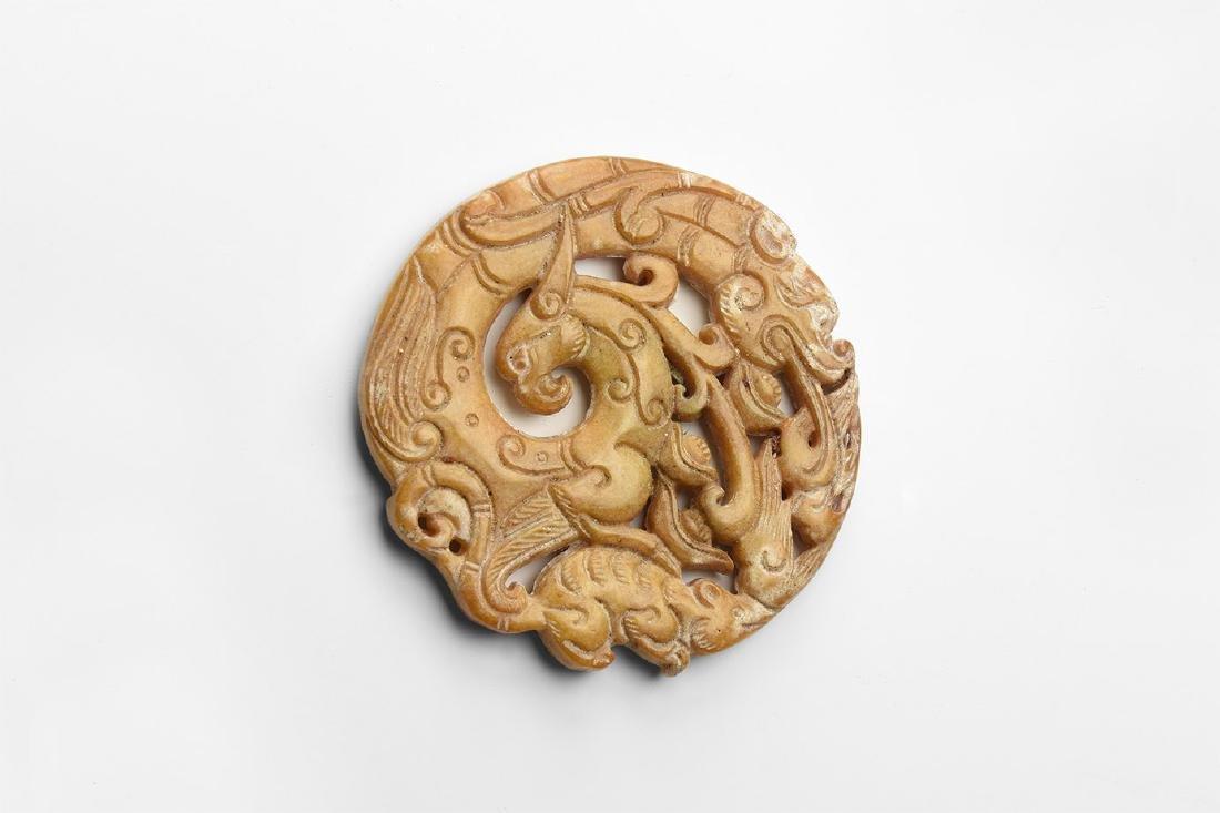 Chinese Openwork Pendant