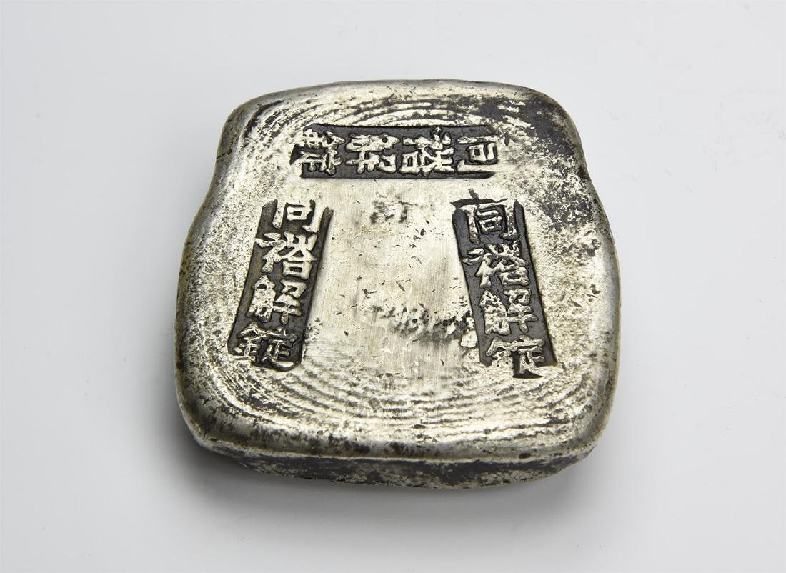 Chinese Style Weight with Characters.