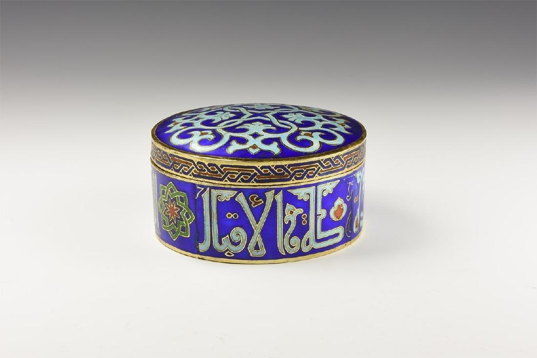 Islamic Gilt Inlaid Calligraphic Box