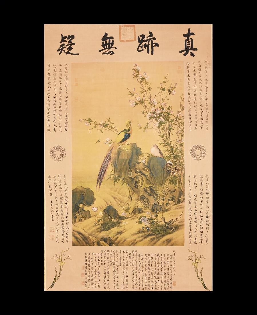 Chinese Scroll Print with Birds in a Landscape